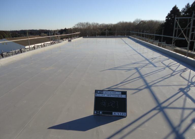 茨城農芸学院寮塗装屋根防水工事