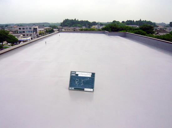ヴェルンハイム様・屋根ウレタン防水工事